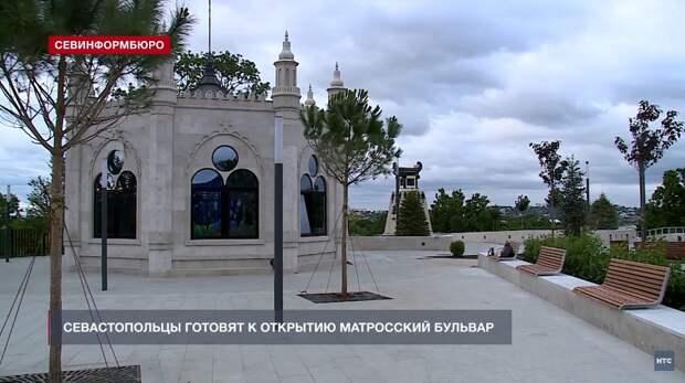 Матросский бульвар в Севастополе будет сдан к 19 июля