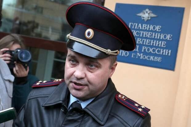 Экс-глава пресс-службы столичного главка МВД, уволенный из-за дела Голунова, нашёл работу в мэрии Москвы
