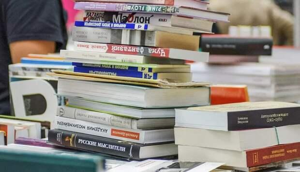 Редкие издания и книжные новинки списанию не подлежат/ Юлия Иванко (mos.ru)