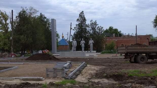 Парк вформе колоса появится вРостовской области