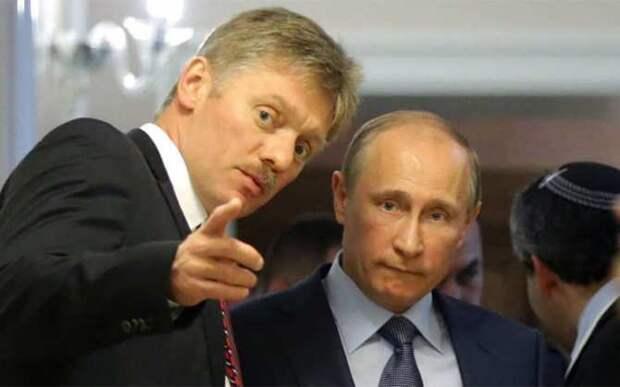 ВКремле назвали друзей России с исключением нескольких стран бывшего СССР