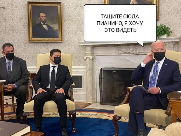 Первая почти победа Офиса Президента Украины