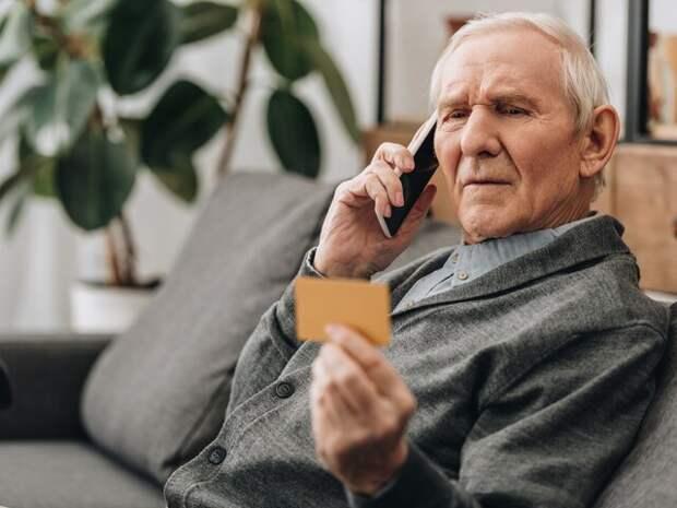 Эксперт рассказал, сколько нужно зарабатывать для пенсии в 100 тыс рублей