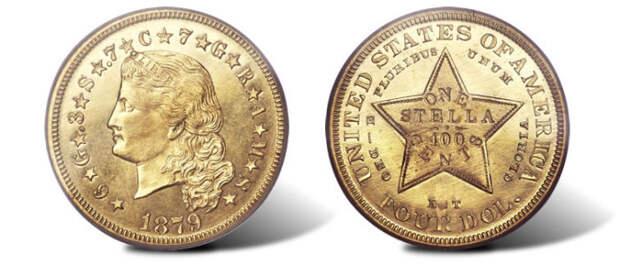 10 самых редких монет, которые станут украшением любой нумизматический коллекции