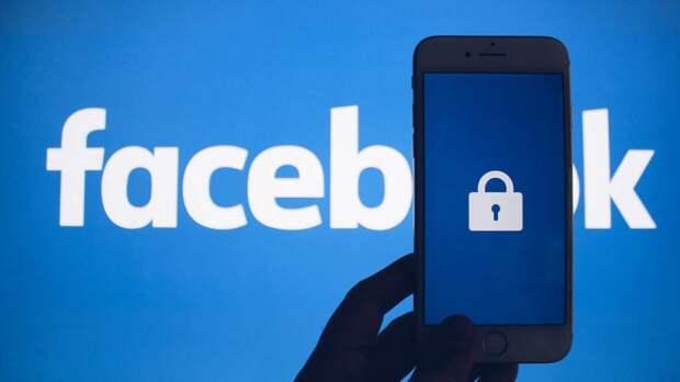 Facebook может лишить политиков привилегий при публикации сообщений в соцсети