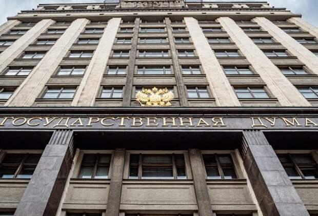 В Госдуму внесён законопроект о повышении НДФЛ для богатых