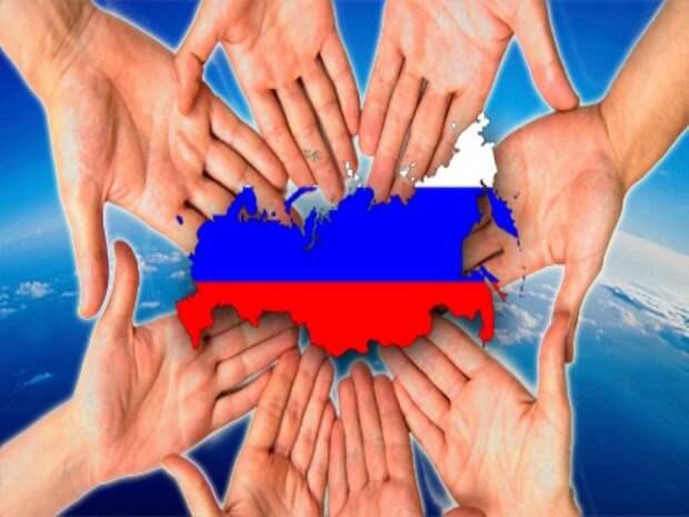 Россия - единственный фактор устойчивости на постсоветском пространстве