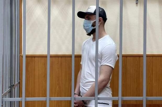 Суд приговорил «московского отравителя» к 16 годам заключения