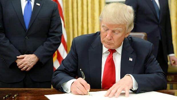 Трамп подписывает свой первый указ. 20 января 2017 год