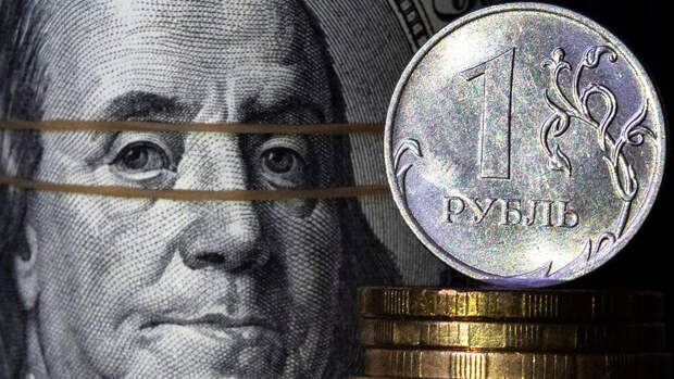 Аналитик рассказал о возможном резком росте рубля