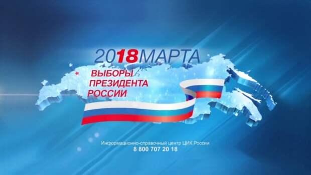 Украина пожаловалась ООН на незаконность выборов президента в Крыму