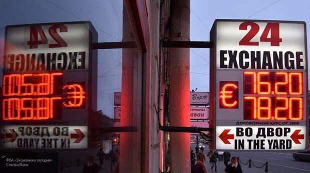 Банк России обновил курсы доллара и евро на 1 июля