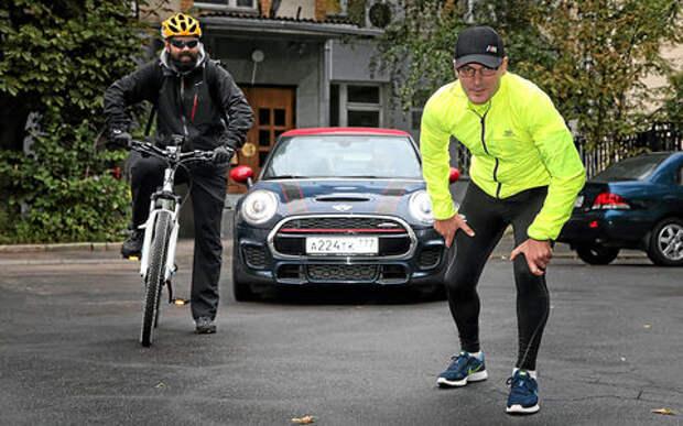 Автомобиль, велосипед или бегун: кто быстрее?