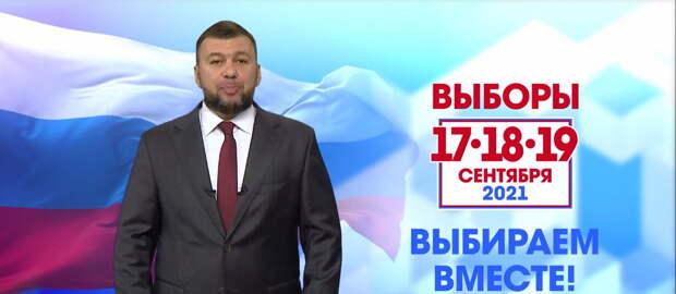 Глава ДНР: Теперь Донбасс выбирает будущее России