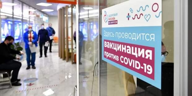 ВОЗ: Вакцинация от коронавируса может проводиться при любом уровне антител. Фото: Ю. Иванко mos.ru