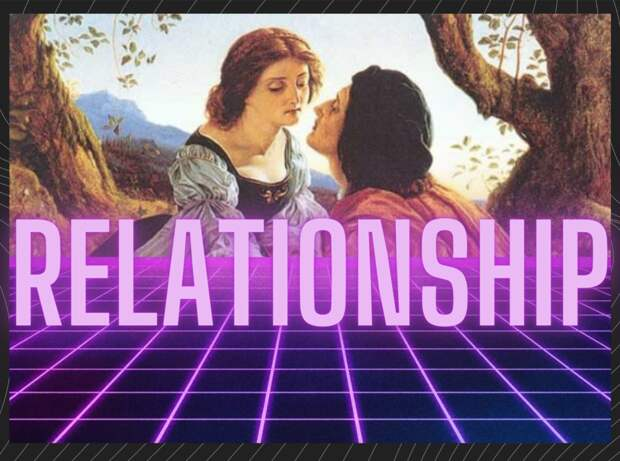 Как выглядят здоровые отношения