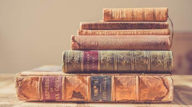 5 известных книг XXI века, которые пытались запретить