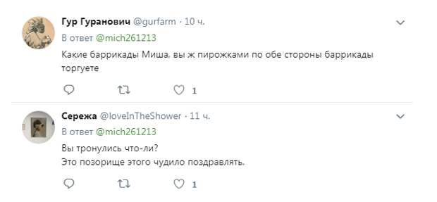 ОппоГейский Ходор разочаровался в Навальном и Ко: новая пассия беглого олигарха ходорковский, митинги, либералы