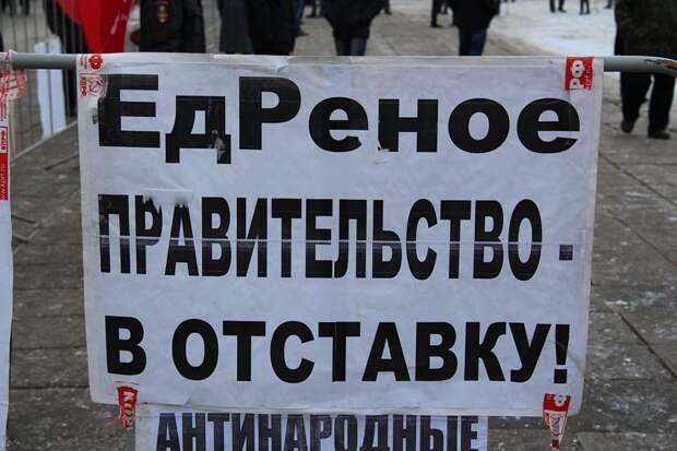 Коммунисты не сдаются: фракция КПРФ настаивает на создании парламентской комиссии по итогам выборов