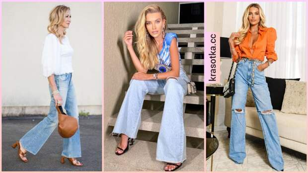 С чем носить джинсы клёш: 11 идей для дам, которые любят одеваться стильно и со вкусом