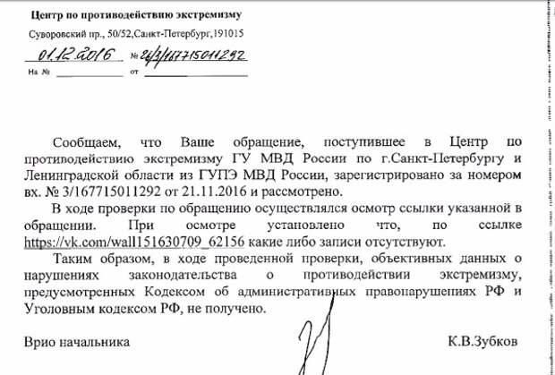 Мне угрожают! Политолог Запорожский обратился в правоохранительные органы РФ