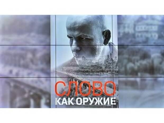 Украина-2020: для украинских неонацистов Олесь Бузина… жив
