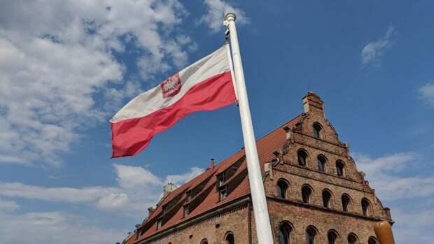 Спрос на газ в Польше может вырасти на 50% к 2030 году