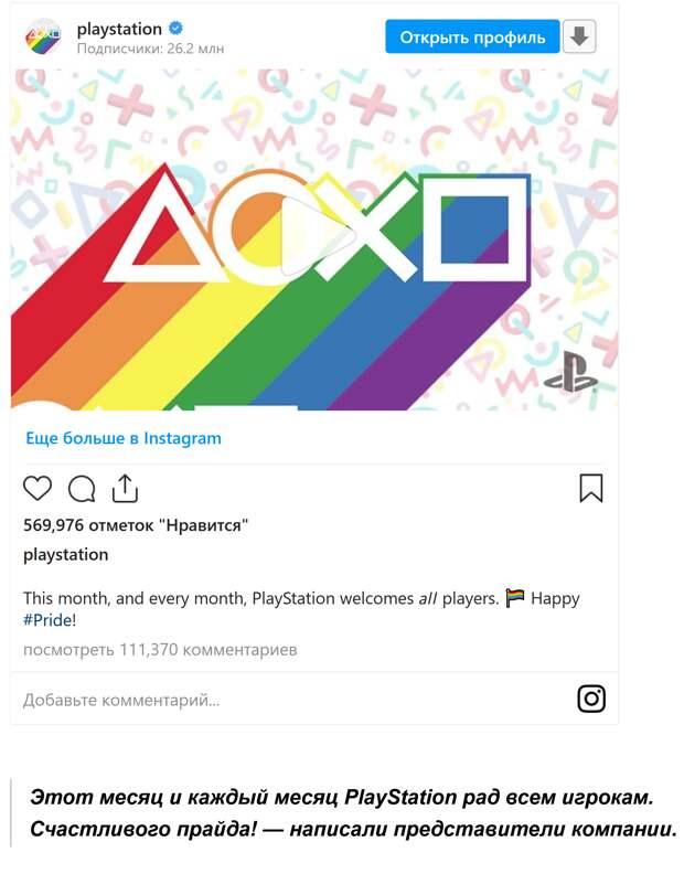Компании сменили аватарки в честь месяца ЛГБТ!