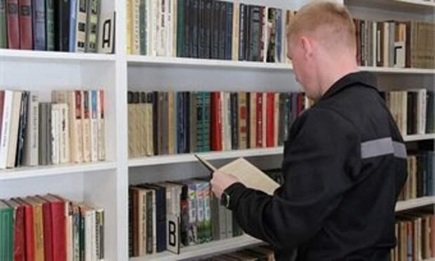 Осуждённым в колониях Кировской области нравятся стихи Есенина, Пушкина и Цветаевой