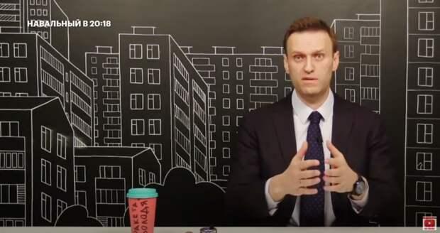 кадр из ролика на Ютубе с канала: Навальный.Live