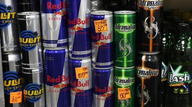 В России предложили запретить продажу «энергетических» напитков несовершеннолетним