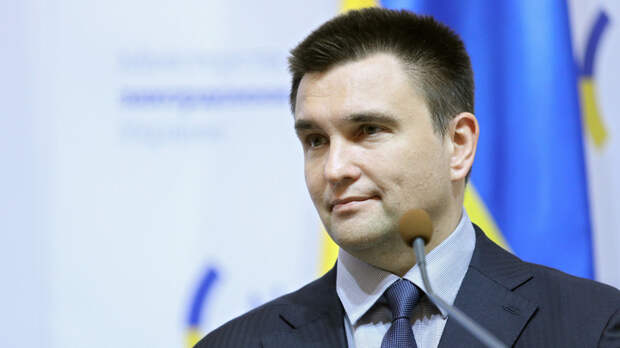Давайте назло: Климкин призвал построить державу из Украины