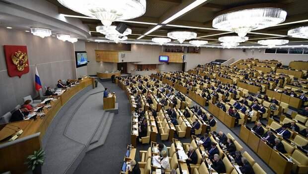 «Защита офшорной олигархии»: «Единая Россия» в Госдуме блокировала законопроект в поддержку поручения Путина