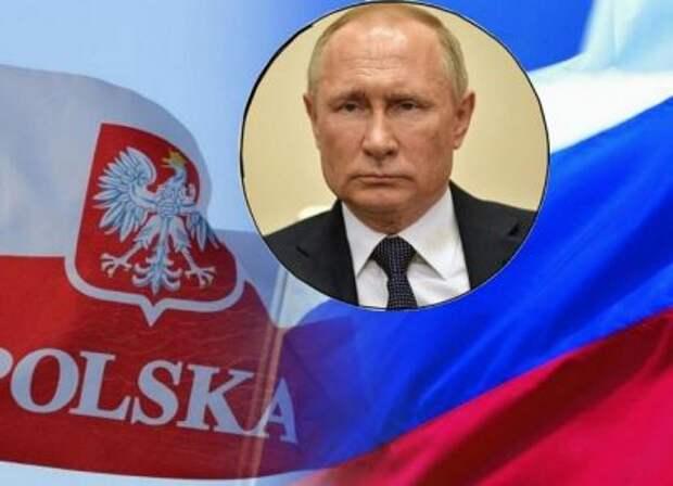 США, Германия и Россия пришли к «окончательному решению польского вопроса»