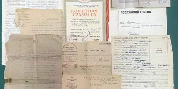 Москвичи подали в Главархив более 100 тыс запросов в январе-октябре. Фото: mos.ru