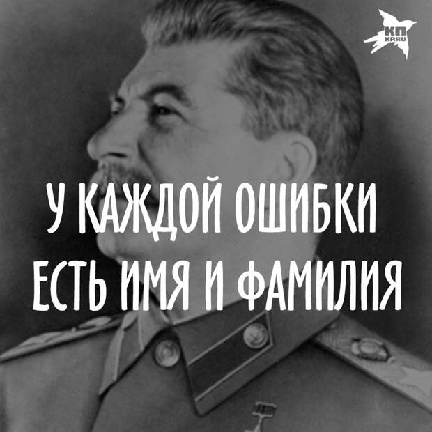 Главная ошибка русского народа