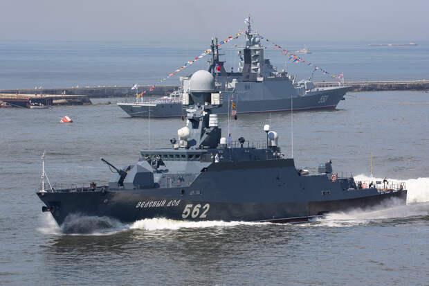 В состав ЧФ вошел четвертый оснащенный ракетами «Калибр» корабль «Буян-М»