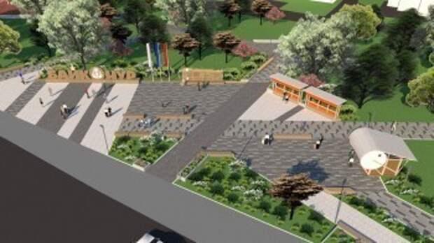 В Калуге появятся еще пять общественных территорий