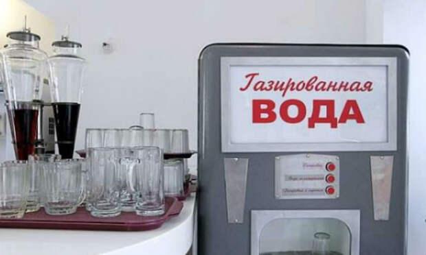Напитки детей в СССР