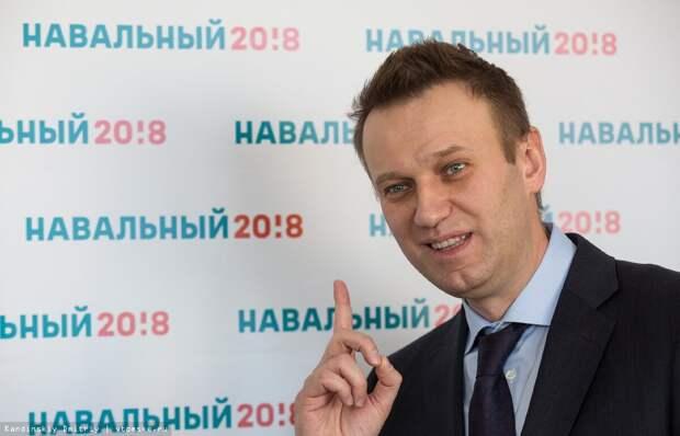 фото с сайта: www.tumenpro.ru
