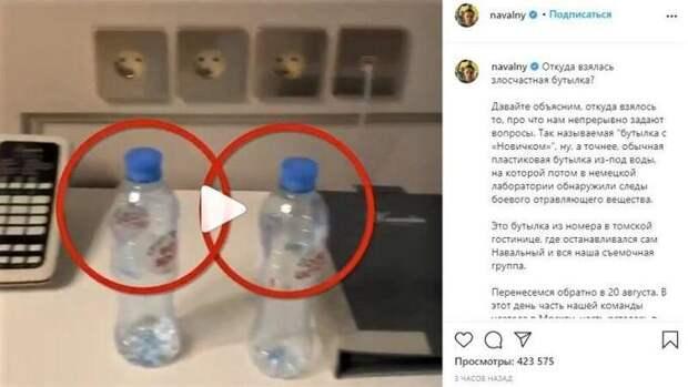Пробка из-под Навального: Роман Носиков о восстании надежды оппозиции