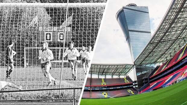Как раньше выглядел стадион ЦСКА на «Песчанке». Счет на табло меняли вручную, а мачт освещения не было
