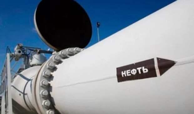 Более чем на12% сократился экспорт российской нефти вноябре 2020