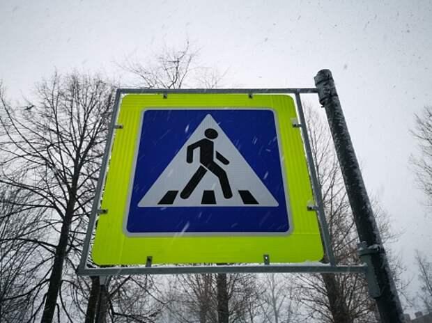 На пешеходном переходе в Бескудникове ВАЗ сбил женщину
