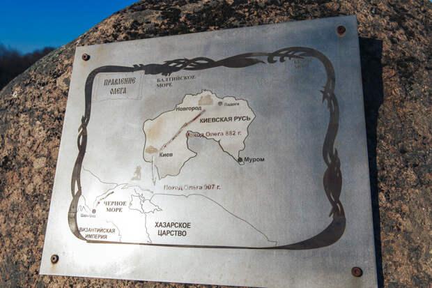 Табличка у кургана поможет вспомнить, что князь ходил с походами на Византию и к хазарам