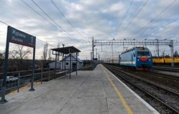 Станция Журавка