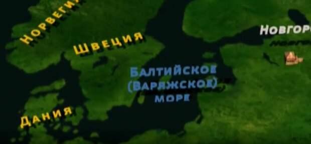 Варяги - основатели русского государства. Кто они?