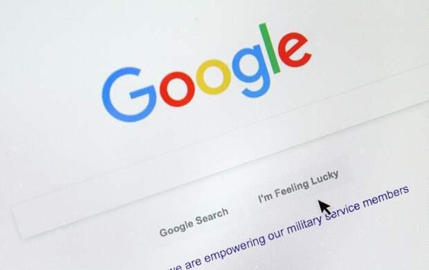 Google изменил правила автозаполнения строки поиска в преддверии выборов в США