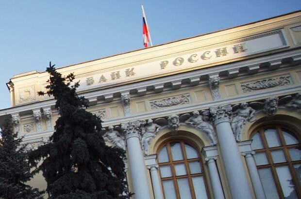 Центробанк аннулировал лицензию черкесского Тексбанка