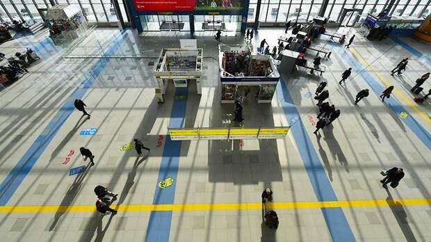Холл аэропорта